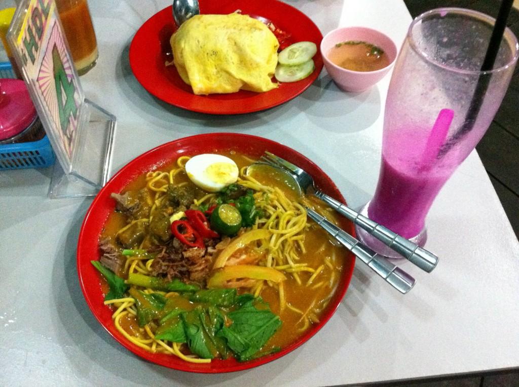 Brunei Dinner