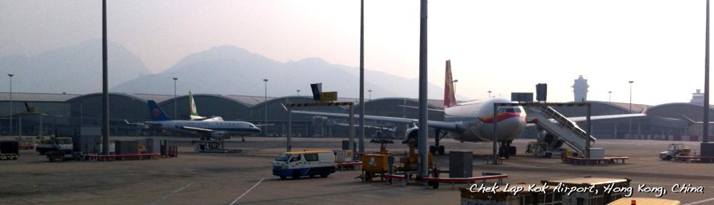 Chek Lap Kok AirportHeader